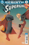 Cover Thumbnail for Supergirl (2016 series) #8 [Bengal Cover]