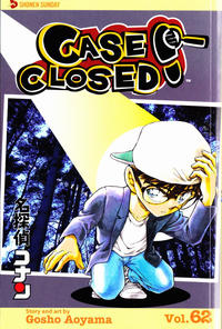 Cover Thumbnail for Case Closed (Viz, 2004 series) #62