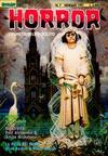Cover for Horror (Comic Art, 1990 series) #7