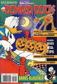 Cover Thumbnail for Donald Duck & Co (Hjemmet / Egmont, 1948 series) #44/2003