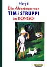 Cover for Die Abenteuer von Tim und Struppi (Carlsen Comics [DE], 1992 series) #1