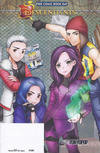 Cover for Disney Descendants - Free Comic Book Day Edition (Tokyopop, 2017 series)