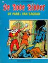 Cover for De Rode Ridder (Standaard Uitgeverij, 1959 series) #4 [zwartwit] - De parel van Bagdad