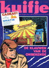 Cover for Kuifje (Le Lombard, 1946 series) #21/1976