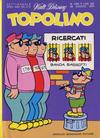 Cover for Topolino (Arnoldo Mondadori Editore, 1949 series) #1083