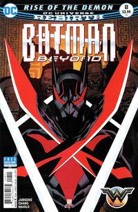 Cover Thumbnail for Batman Beyond (DC, 2016 series) #8 [Bernard Chang Cover]