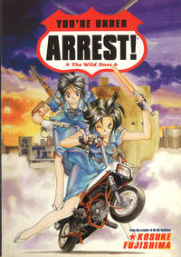 Cover Thumbnail for You're Under Arrest: The Wild Ones (Dark Horse, 1997 series)