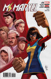 Cover for Ms. Marvel (Marvel, 2016 series) #19