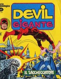 Cover Thumbnail for Devil Gigante (Editoriale Corno, 1977 series) #5