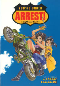 Cover Thumbnail for You're Under Arrest: Lights and Siren! (Dark Horse, 1999 series)