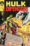 Cover for Hulk E I Difensori (Editoriale Corno, 1975 series) #17