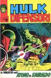 Cover for Hulk E I Difensori (Editoriale Corno, 1975 series) #25