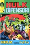 Cover for Hulk E I Difensori (Editoriale Corno, 1975 series) #30