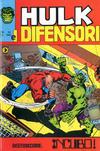 Cover for Hulk E I Difensori (Editoriale Corno, 1975 series) #32