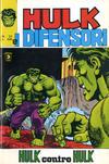 Cover for Hulk E I Difensori (Editoriale Corno, 1975 series) #33
