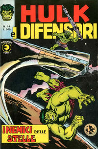 Cover Thumbnail for Hulk E I Difensori (Editoriale Corno, 1975 series) #14