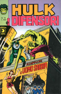 Cover for Hulk E I Difensori (Editoriale Corno, 1975 series) #15