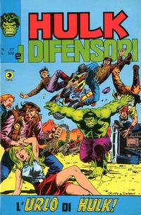 Cover Thumbnail for Hulk E I Difensori (Editoriale Corno, 1975 series) #27