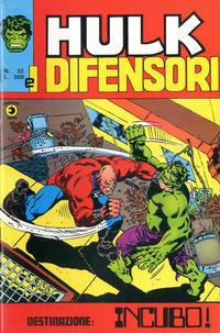 Cover Thumbnail for Hulk E I Difensori (Editoriale Corno, 1975 series) #32