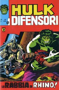 Cover Thumbnail for Hulk E I Difensori (Editoriale Corno, 1975 series) #34