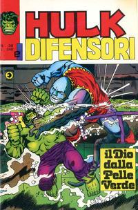 Cover Thumbnail for Hulk E I Difensori (Editoriale Corno, 1975 series) #38