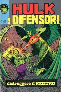Cover Thumbnail for Hulk E I Difensori (Editoriale Corno, 1975 series) #39