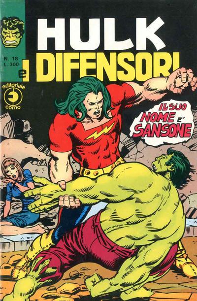 Cover for Hulk E I Difensori (Editoriale Corno, 1975 series) #18