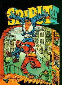 Cover Thumbnail for Spirit (Carlsen/if [SE], 1976 series) #3