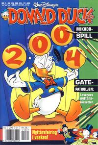 Cover Thumbnail for Donald Duck & Co (Hjemmet / Egmont, 1948 series) #1/2004