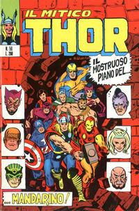 Cover Thumbnail for Il Mitico Thor (Editoriale Corno, 1971 series) #56
