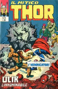 Cover Thumbnail for Il Mitico Thor (Editoriale Corno, 1971 series) #73