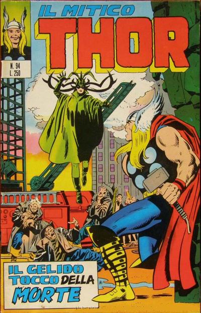 Cover for Il Mitico Thor (Editoriale Corno, 1971 series) #94