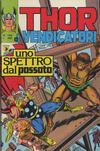Cover for Thor e i Vendicatori (Editoriale Corno, 1975 series) #149