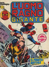 Cover for L'Uomo Ragno Gigante (Editoriale Corno, 1976 series) #46