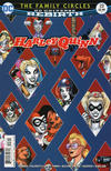 Cover for Harley Quinn (DC, 2016 series) #23