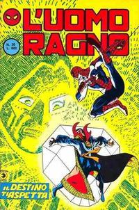 Cover Thumbnail for L'Uomo Ragno (Editoriale Corno, 1982 series) #30