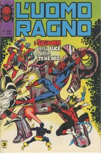 Cover Thumbnail for L'Uomo Ragno [Collana Super-Eroi] (Editoriale Corno, 1970 series) #209