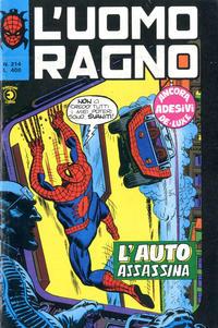 Cover Thumbnail for L'Uomo Ragno [Collana Super-Eroi] (Editoriale Corno, 1970 series) #214