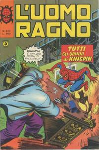 Cover Thumbnail for L'Uomo Ragno [Collana Super-Eroi] (Editoriale Corno, 1970 series) #220