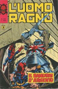 Cover Thumbnail for L'Uomo Ragno [Collana Super-Eroi] (Editoriale Corno, 1970 series) #230