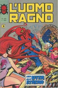 Cover Thumbnail for L'Uomo Ragno [Collana Super-Eroi] (Editoriale Corno, 1970 series) #245
