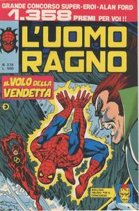 Cover Thumbnail for L'Uomo Ragno [Collana Super-Eroi] (Editoriale Corno, 1970 series) #276