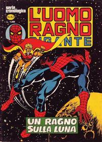 Cover Thumbnail for L'Uomo Ragno Gigante (Editoriale Corno, 1976 series) #82