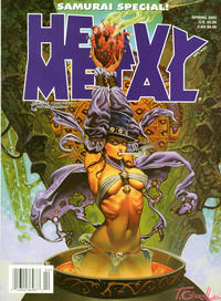 Cover Thumbnail for Heavy Metal Special Editions (Heavy Metal, 1981 series) #v17#1 - Samurai Special