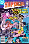 Cover for The Daring New Adventures of Supergirl (DC, 1982 series) #2 [Canadian]