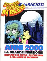Cover Thumbnail for Corriere dei Ragazzi (Corriere della Sera, 1973 series) #42