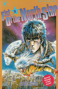 Cover Thumbnail for Fist of the North Star (Viz, 1989 series) #5