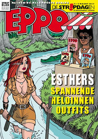 Cover Thumbnail for Eppo Stripblad (Don Lawrence Collection, 2009 series) #5/2017