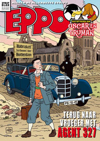 Cover Thumbnail for Eppo Stripblad (Don Lawrence Collection, 2009 series) #15/2017