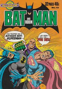 Cover Thumbnail for Batman and Robin (K. G. Murray, 1976 series) #12
